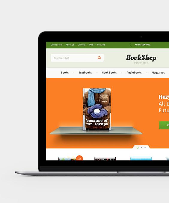 bookshop_prev_product